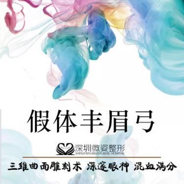 https://heras.igengmei.com/service/2019/04/25/af39ebbdf7-half