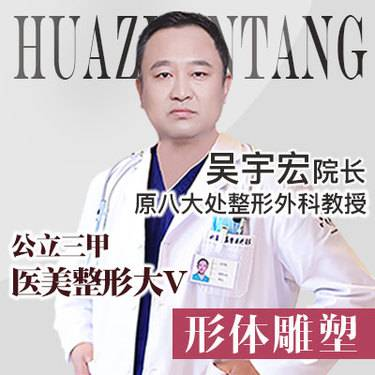 https://heras.igengmei.com/service/2019/04/25/b0b8c807a2-half