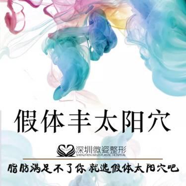 https://heras.igengmei.com/service/2019/04/25/c180bff17a-half