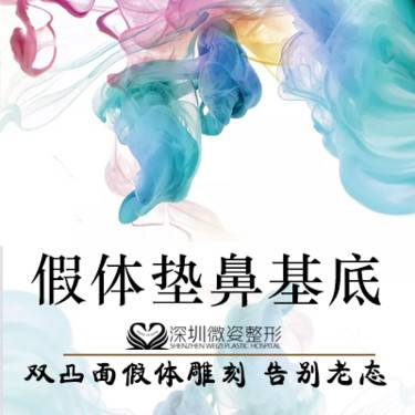 https://heras.igengmei.com/service/2019/04/25/c81b1559eb-half