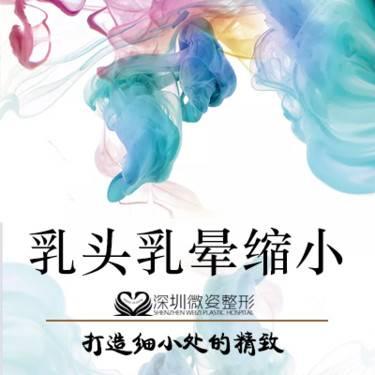 https://heras.igengmei.com/service/2019/04/25/e93d756222-half