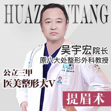 https://heras.igengmei.com/service/2019/04/25/f314ed533f-half