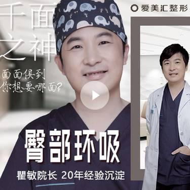 https://heras.igengmei.com/service/2019/04/26/fe339f978f-half