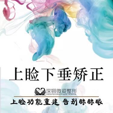https://heras.igengmei.com/service/2019/04/27/197dc99861-half