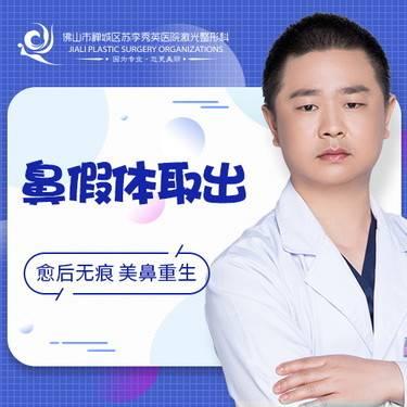 https://heras.igengmei.com/service/2019/04/27/9d17cbd94c-half