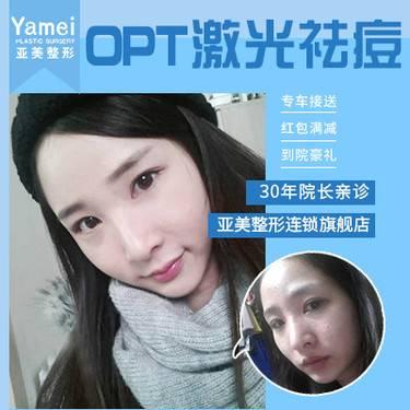 https://heras.igengmei.com/service/2019/04/30/1d5a439a42-half