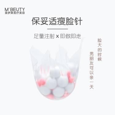 https://heras.igengmei.com/service/2019/04/30/914e00e7b6-half