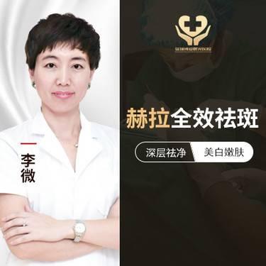 https://heras.igengmei.com/service/2019/04/30/95bd3f3319-half