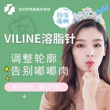https://heras.igengmei.com/service/2019/04/30/b6f814d0aa-half