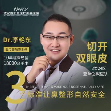 https://heras.igengmei.com/service/2019/05/01/022cb11610-half