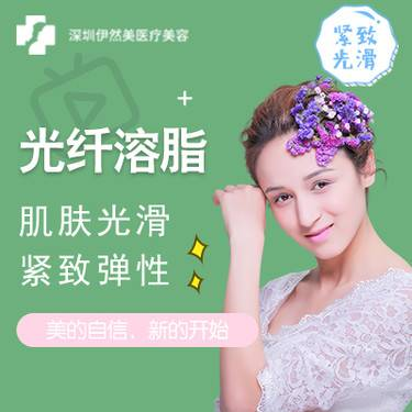 https://heras.igengmei.com/service/2019/05/01/56409e832f-half