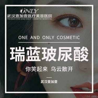 https://heras.igengmei.com/service/2019/05/01/9ddc303210-half