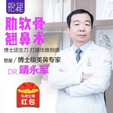 https://heras.igengmei.com/service/2019/05/02/5df12e1b34-half