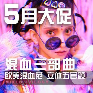 https://heras.igengmei.com/service/2019/05/02/f7ea54c4c4-half