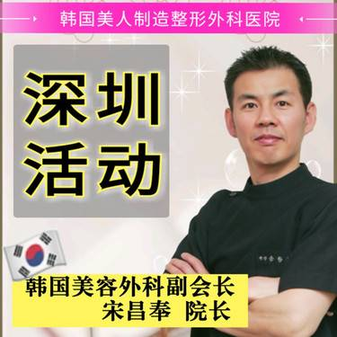 https://heras.igengmei.com/service/2019/05/03/f15240beb8-half