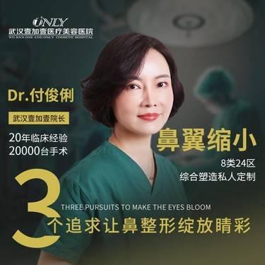 https://heras.igengmei.com/service/2019/05/04/0c98150f97-half