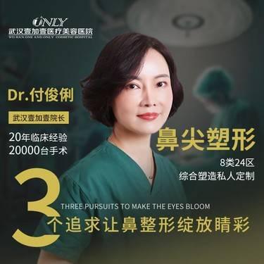 https://heras.igengmei.com/service/2019/05/04/e9cbb25739-half