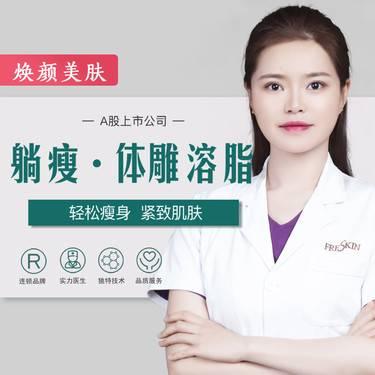 https://heras.igengmei.com/service/2019/05/06/ac3e9bb6b3-half