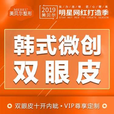https://heras.igengmei.com/service/2019/05/06/e521b004ec-half