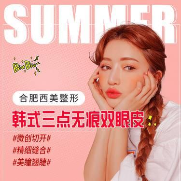 https://heras.igengmei.com/service/2019/05/07/1175d5fcc6-half