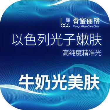 https://heras.igengmei.com/service/2019/05/07/27607fed31-half