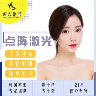 https://heras.igengmei.com/service/2019/05/07/5204e1ac2e-half