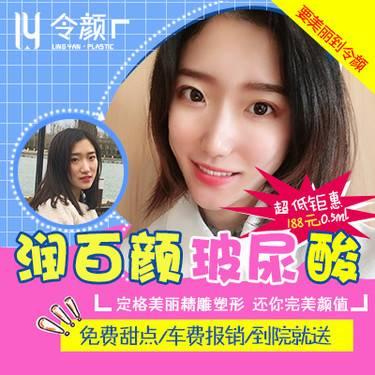 https://heras.igengmei.com/service/2019/05/07/558f605497-half