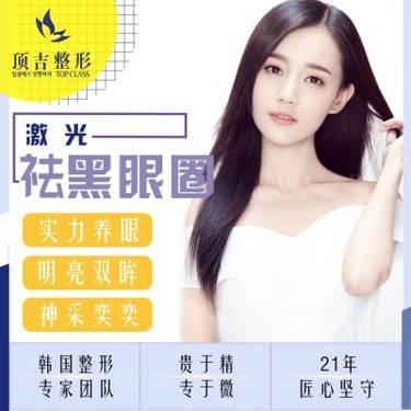 https://heras.igengmei.com/service/2019/05/07/dbee523a95-half