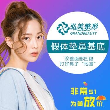https://heras.igengmei.com/service/2019/05/08/31c2050bc4-half