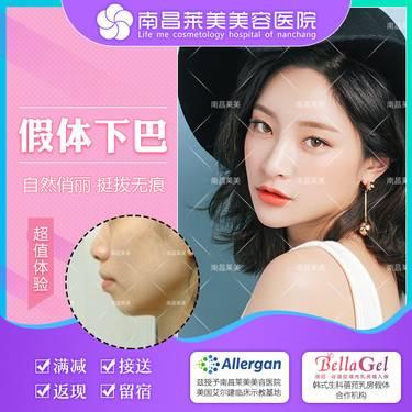 https://heras.igengmei.com/service/2019/05/08/3ba716649f-half