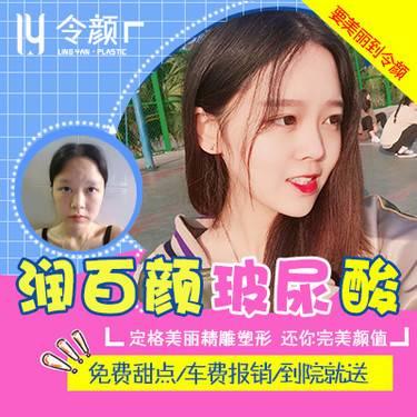 https://heras.igengmei.com/service/2019/05/08/832aac5b3a-half