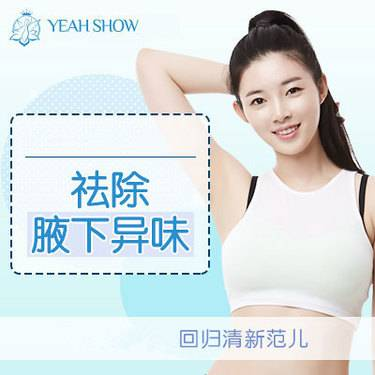 https://heras.igengmei.com/service/2019/05/08/a0eb86f141-half