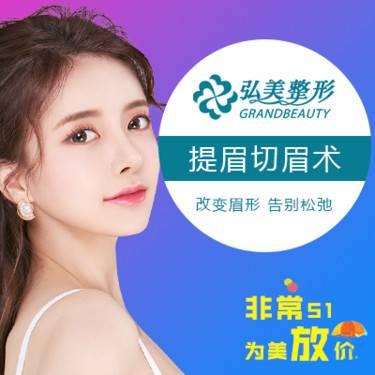 https://heras.igengmei.com/service/2019/05/08/e002de3a02-half