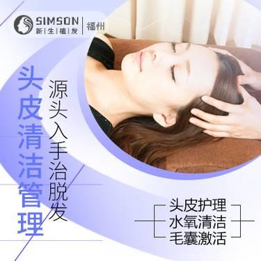 https://heras.igengmei.com/service/2019/05/08/fb8975e7a5-half