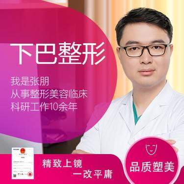 https://heras.igengmei.com/service/2019/05/09/29d2efb184-half