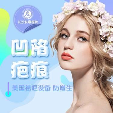 https://heras.igengmei.com/service/2019/05/09/4be9a2f84a-half