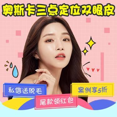 https://heras.igengmei.com/service/2019/05/09/696ac36a96-half