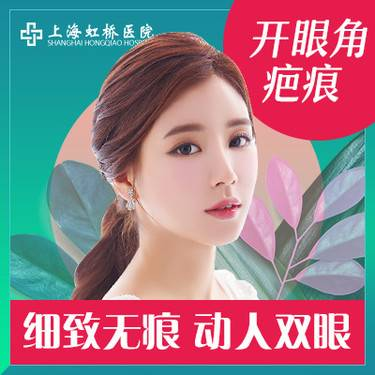 https://heras.igengmei.com/service/2019/05/09/831319f4b0-half