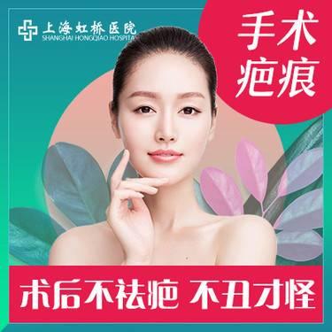 https://heras.igengmei.com/service/2019/05/09/8958e71ba0-half