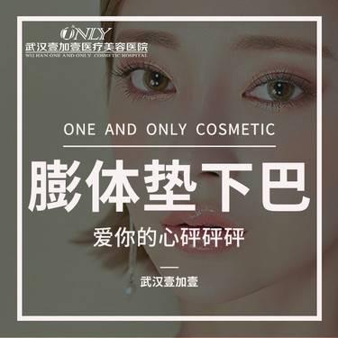 https://heras.igengmei.com/service/2019/05/09/9e118158df-half