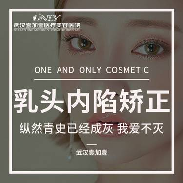 https://heras.igengmei.com/service/2019/05/09/a10bcd88c4-half