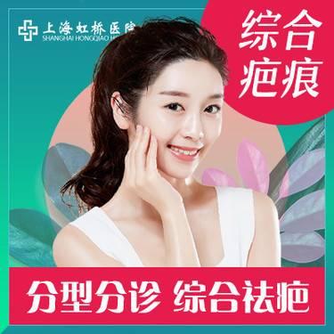 https://heras.igengmei.com/service/2019/05/09/d07664f2bb-half