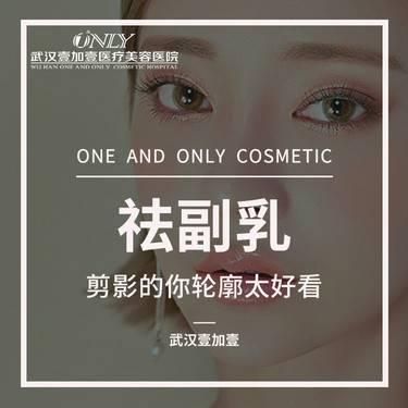https://heras.igengmei.com/service/2019/05/09/ecc290be7e-half
