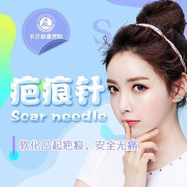 https://heras.igengmei.com/service/2019/05/09/f6a6c52dba-half