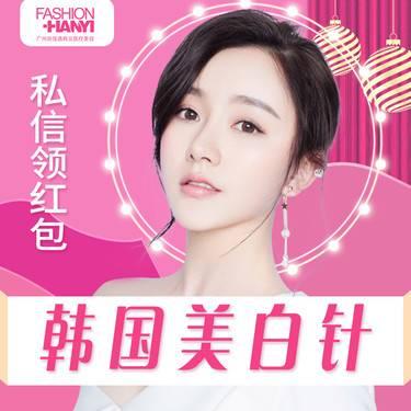 https://heras.igengmei.com/service/2019/05/10/a104a717af-half