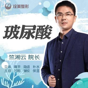 https://heras.igengmei.com/service/2019/05/10/ca3914c4cf-half