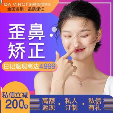 https://heras.igengmei.com/service/2019/05/10/dd8d8a4098-half
