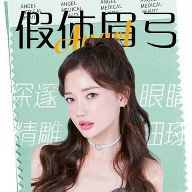 https://heras.igengmei.com/service/2019/05/11/8ff1e58b77-half