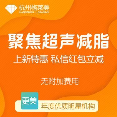 https://heras.igengmei.com/service/2019/05/11/b566770b9d-half
