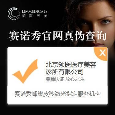 https://heras.igengmei.com/service/2019/05/11/dfbfbb39ac-half